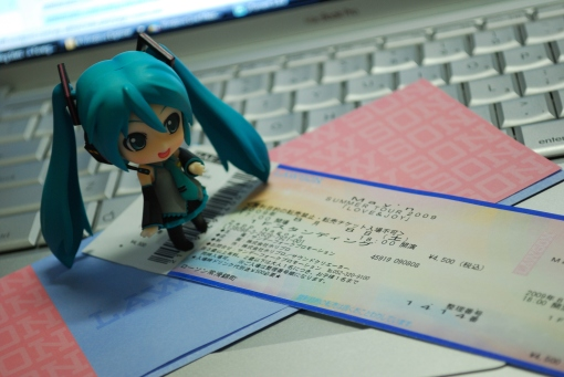 Sorry Miku, I'm not listening to your songs this time.