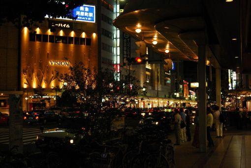 Kyoto 017